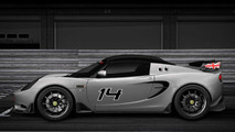 Lotus Elise S Cup R shown in new official picture, to debut at 2014 Autosport