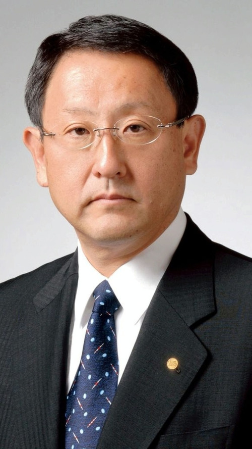 Toyota Announces Founder's Grandson as New President