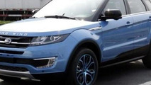 Land Rover won't sue Jiangling Motors for copying Evoque