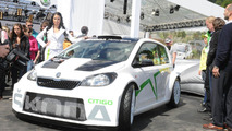 Skoda Citigo rally car concept 17.5.2012