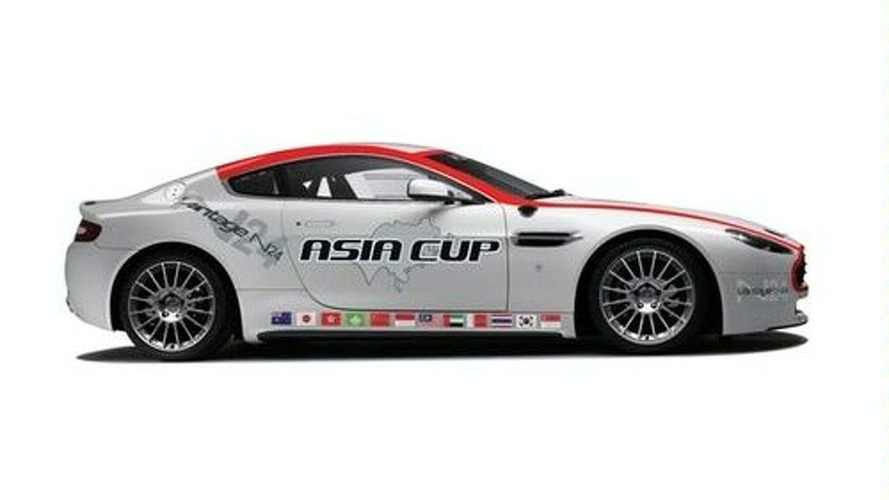 Aston Martin Asia Cup Announced