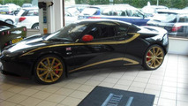 Lotus Evora S GP Edition, 640, 11.10.2011