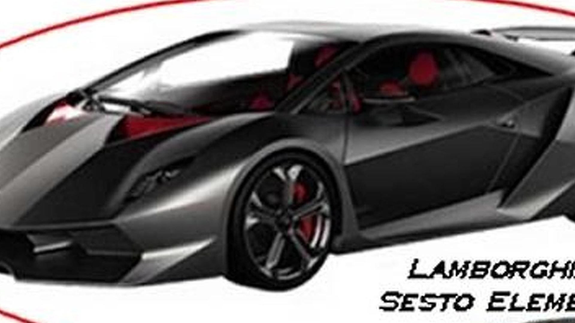 Lamborghini Sixth Element Concept LEAKED