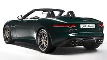 Jaguar F-Type prepared by Arden
