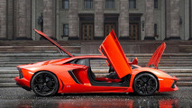 Lamborghini's 50th anniversary model to be the fastest ever