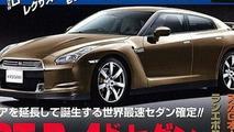 Nissan Developing new SUV & Sedan Based on GT-R Platform?