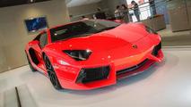 Lamborghini Aventador four-seat GT concept heading to Geneva Motor Show - report
