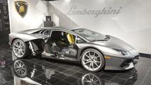 Lamborghini opens carbon fiber research center in Seattle