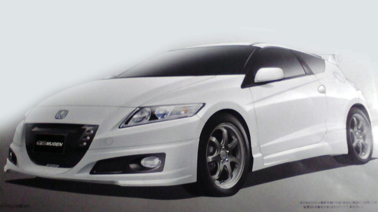 2010 MUGEN Honda CR-Z leaked brochure scans 09.12.2009 - 1315