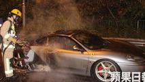 Ferrari 360 fire in Hong Kong