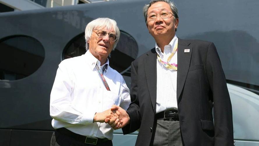 Suzuka to host next three Japanese GPs