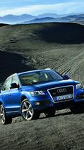 Audi Q5 Official Details & Video Revealed