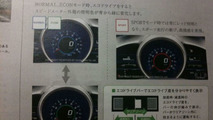 2010 Honda CR-Z leaked brochure scans 08.12.2009 - 736