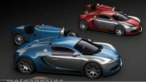 Bugatti Centenaire Images Surface Ahead of Debut