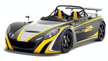 Lotus 2-Eleven Track Car