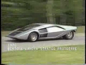 Lancia Stratos Prototipo