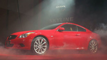 New Nissan Skyline Coupe Revealed (JA)