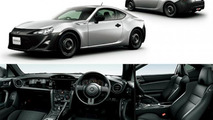 Toyota GT-86 RC purist-spec version, 800, 09.02.2012