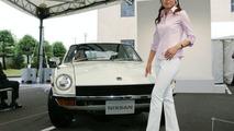 Nissan Reaches 100 Millionth Production Milestone