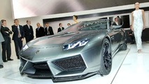 Lamborghini to unveil front mid-engined concept in Geneva - report