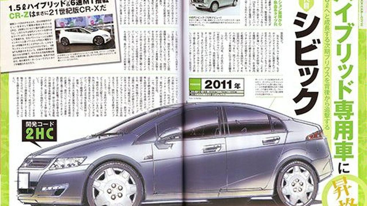 2012 Honda Civic artist rendering