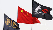 WRC confirms Rally China cancellation