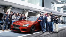 BMW M6 Gran Coupe Horse Edition