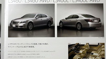 2010 Lexus LS sedan brochure leak
