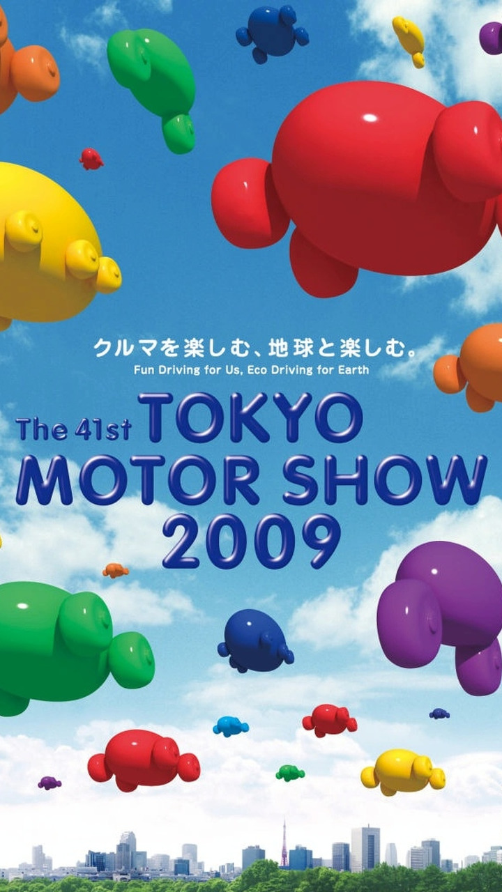 The 41st Tokyo Motor Show 2009 Show Theme and Poster Design