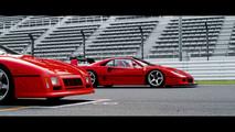 Ferrari F40 ve 288 GTO E