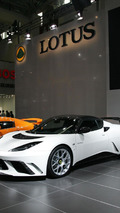 Lotus Evora GTE China Edition live in  Beijing 25.4.2012
