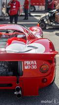 KVC - Ferrari 330 P4