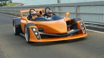 Hulme CanAm supercar crossing the Auckland Harbour Bridge