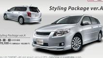 Toyota Corolla Sedan and Fielder Redesigned (JA)