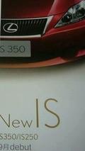 Lexus IS Facelift Brochure Scan
