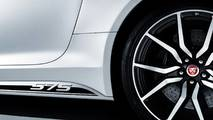 Jaguar F-Type SVR with Graphic Pack