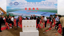 Volkswagen Extends Cooperation with First Automotive Works in China