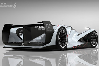 Watch Mazda's LM55 Concept Scream onto Gran Turismo