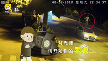 Drunk driver dances on rood