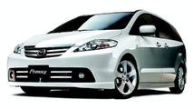 Mazda Premacy Bright Stylish Concept