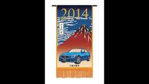 Nissan, Skyline'ın 60'ıncı yıl posterleri