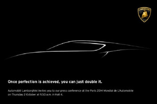 Lamborghini Drops Teaser Ahead of Paris Auto Show
