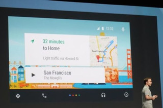 Google's Android Auto Introduces a Whole New Interface for Your Car [w/Video]
