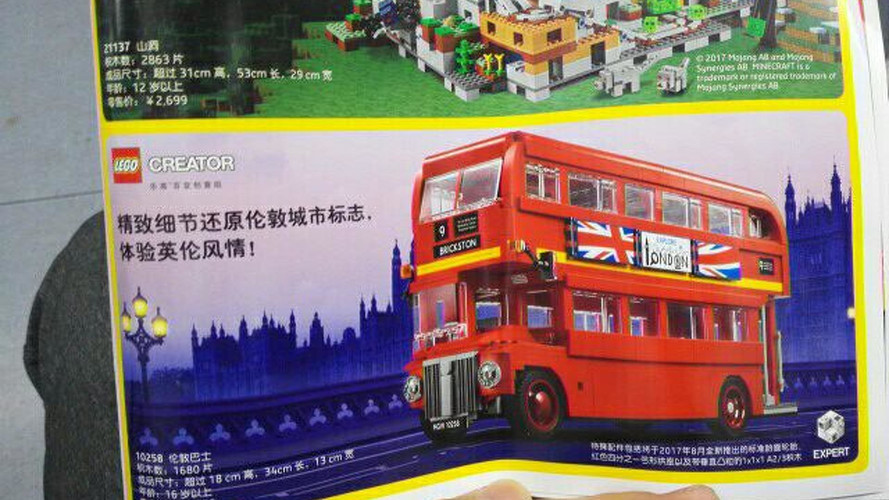 London Bus Is Lego's Next Vehicle Set