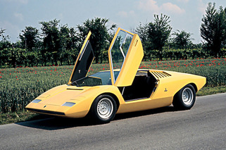 Legendary Design Firm Bertone is On the Ropes