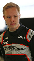 Nikita Mazepin, Sahara Force India F1 Team Development Driver