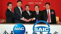 SAIC and NAC merge