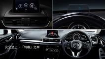 Mazda CX-4 teased ahead Beijing Motor Show debut [UPDATE]