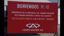 Crise: Chery fecha fábrica no Uruguai e encerra produção local do Tiggo