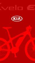 Kia K-velo electric bike teaser